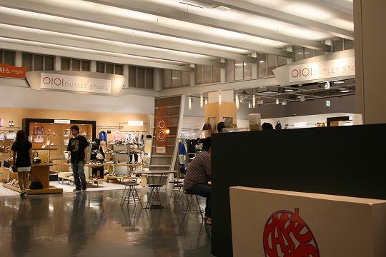 マルイ 三井アウトレットパーク横浜ベイサイド店