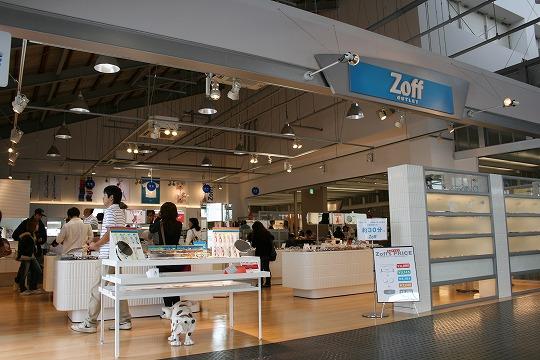 ゾフ(Zoff) 三井アウトレットパーク横浜ベイサイド店
