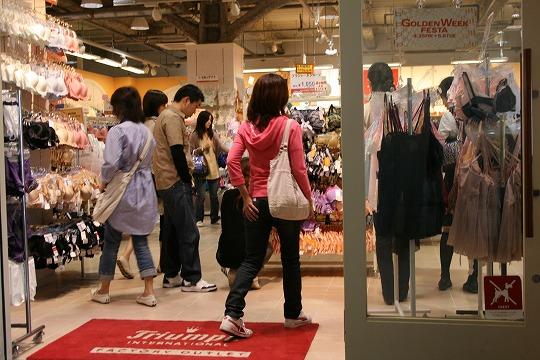 トリンプ(Triumph) 三井アウトレットパーク横浜ベイサイド店